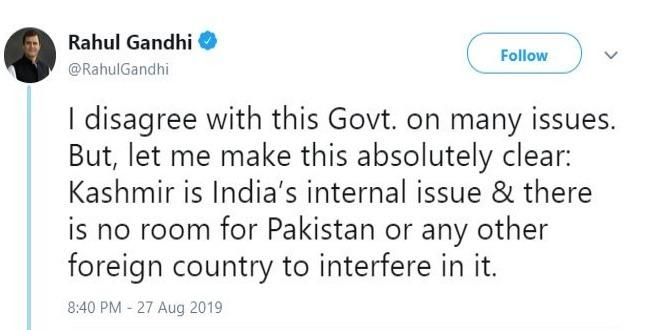 Article 370 Rahul's U-turn