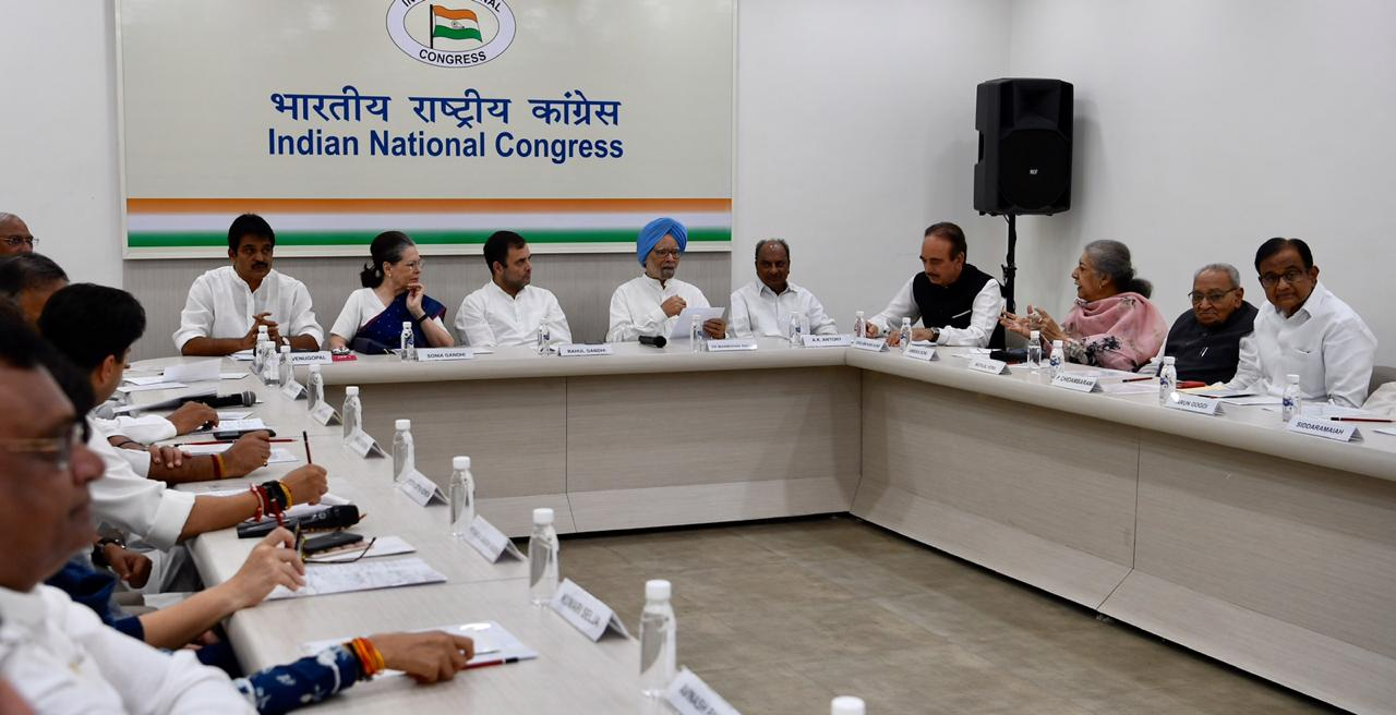 CWC Meet-Sonia left the meeting
