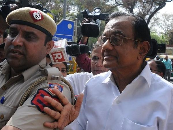 INX Media Case- Chidambaram bail plea rejected - THN