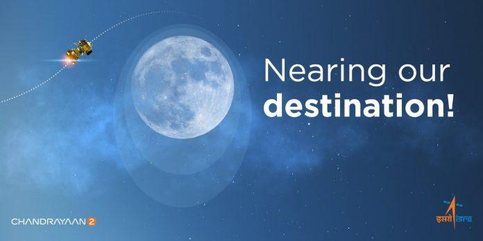 ISR0- Moon's orbit