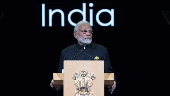 PM Modi can make a big announcement