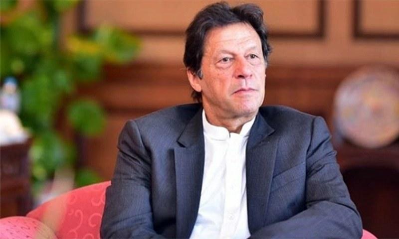 PM Imran Khan- Bhikhari Pakistan