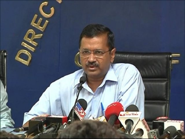 Arvind Kejriwal- Bill of power up to 200 units