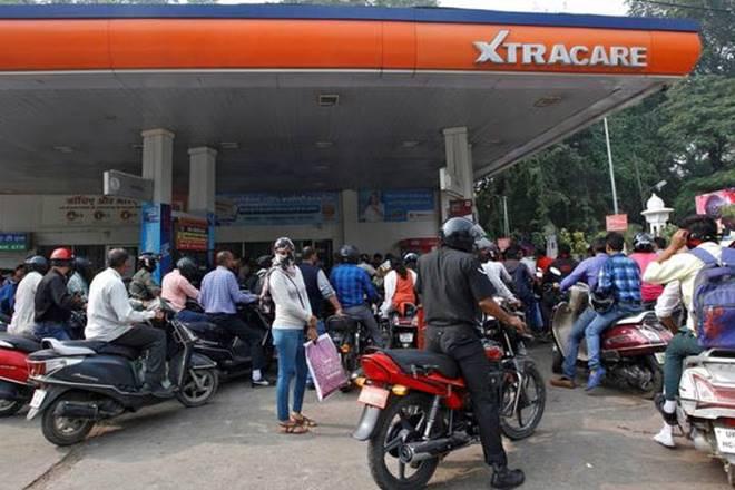 Petrol Price 11 paise per liter cheaper