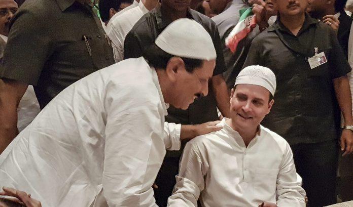 Rahul Gandhi is Muslim - THN
