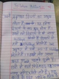 Pollution Holiday Essay by Delhi boy