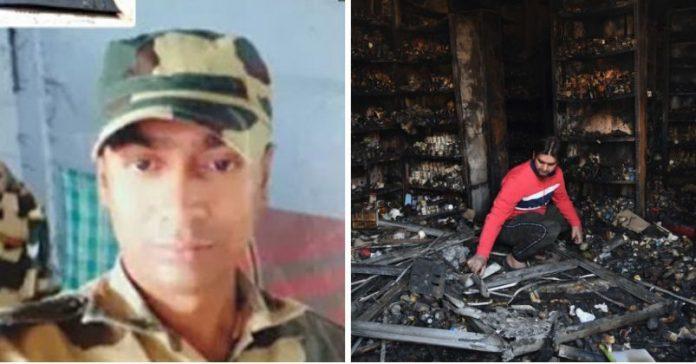 BSF jawan's house was burnt in Delhi Riots