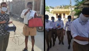 RSS at work