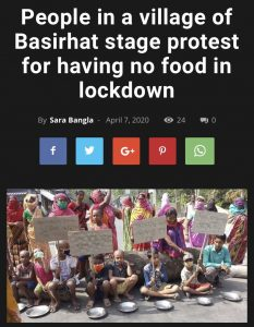 Basirhat staged a protest