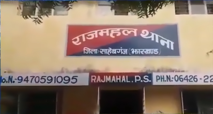 Minor girl raped in Jharkhand