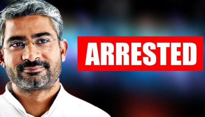 Pankaj Punia arrested
