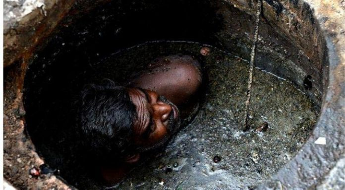 Job for sewer cleaners in Pakistan