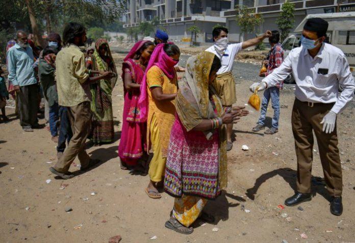 Rashtriya SwayamSevak Sangh