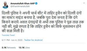 Amanatulla Khan tweet on Tahir Hussain