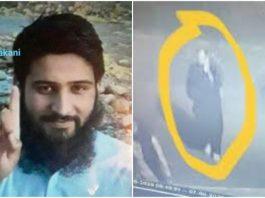 Terrorist Abid Hakani