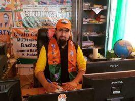 BJP leader Wasim Bari