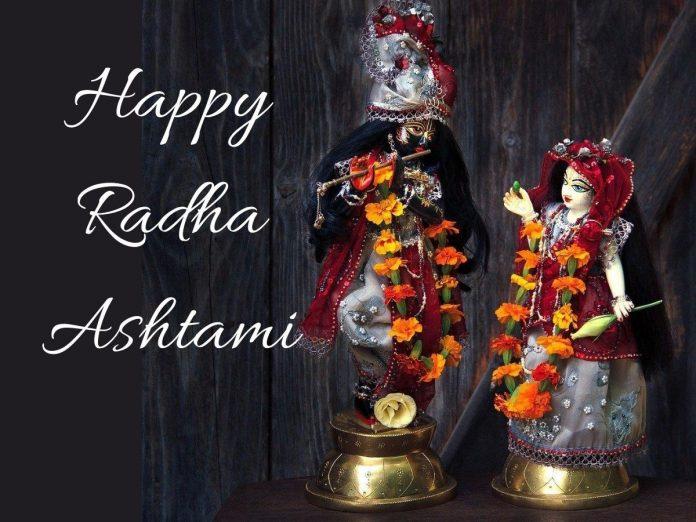 Radha Ashtami festival