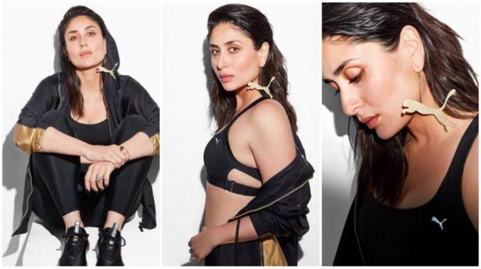Hot Kareena Kapoor Photos