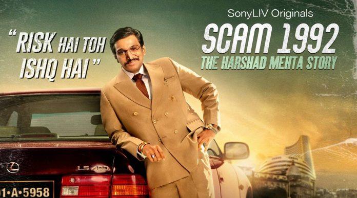 Scam 1992 Harshad Mehta Story