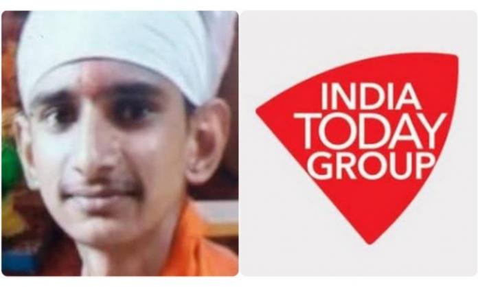 Hindu Rahul Rajput murder by muslim mob