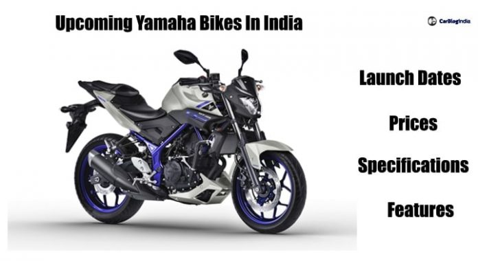 upcoming yamaha bikes in India