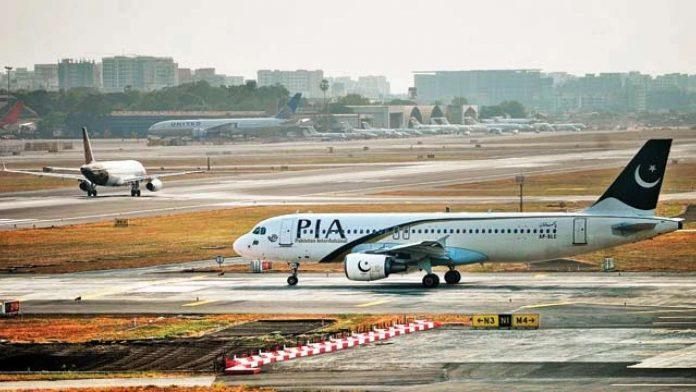 Pakistani airlines