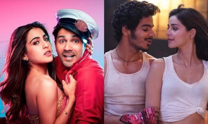 10 Worst Rated Bollywood Movies Of 2020