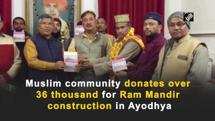 Shia Muslim donated for Ram mandir