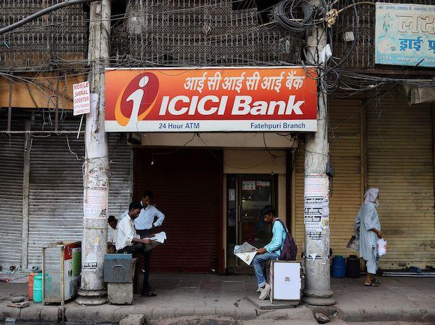 ICICI Bank reduces home loan rates