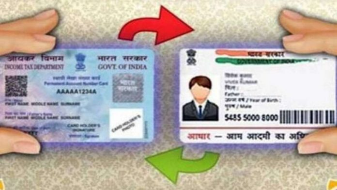 How to check PAN card is linked with Aadhaar card