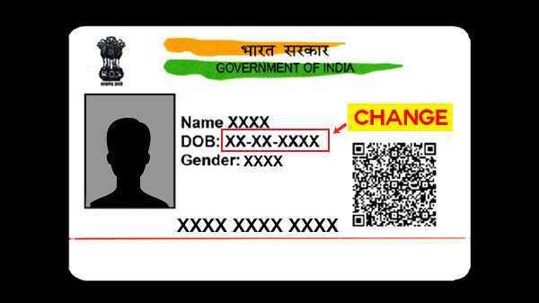 How To Change Date Of Birth In Aadhaar Via Online
